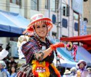 Инкская империя и карнавалы в Перу. Языческие традиции современности.